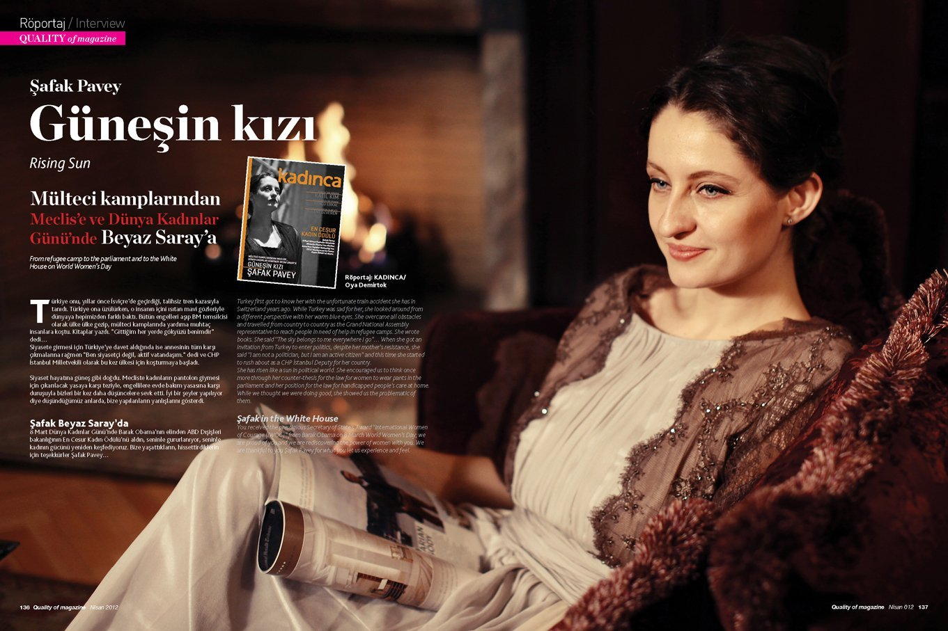 KADINCA ÖZEL ŞAFAK PAVEY